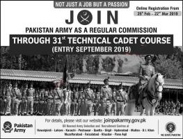 Join Pakistan Army 2019 as Regular Commission - Pak Army jobs 2019