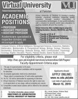 Virtual University of Pakistan - Jobs 2019
