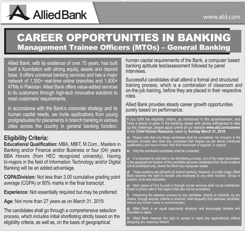 Jobs In Allied Bank Limited Management Trainee Officer