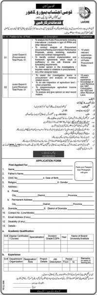 Jobs In National Accountability Bureau NAB April 2019