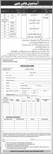 Election Commission Of Pakistan Jobs 2019 - ECP Jobs Form Download