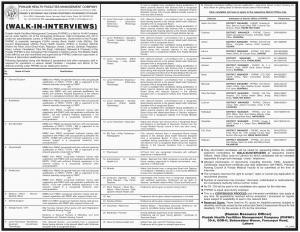 Jobs In Punjab Health Facilities Management Company -  (PHFMC) Jobs 2019