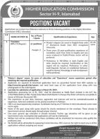 Jobs In Higher Education Commission (HEC) 2019