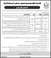 Jobs In Quaid-i-Azam University Pakistan - qau.edu.pk Jobs and Application form 2019