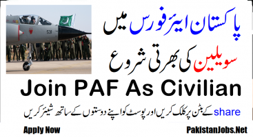 Join Pakistan Air force As Civilian - paf.gov.pk Civilian Jobs