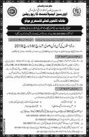 www.oec.gov.pk Jobs 2019 - Overseas Employment Corporation Opportunities In Korea