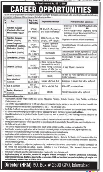 Atomic Energy Commission Jobs 2019