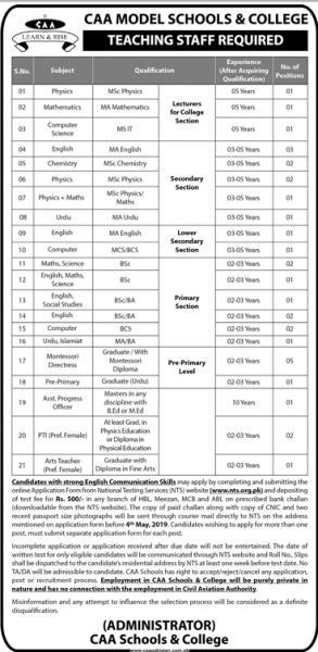 CAA Model School & College Jobs - Educators & teaching Jobs In Pakistan