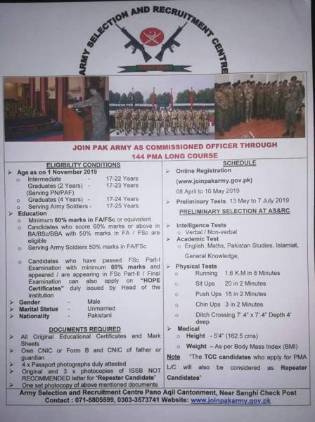 Join Pak Army - PMA Long Course 144 Online Registration