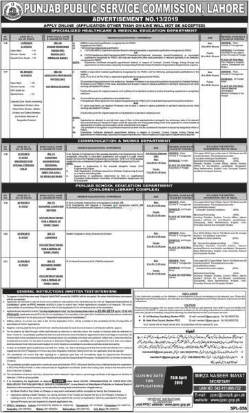 Latest NEW PPSC Jobs - Punjab Public Service Commission - New Advertisement No. 13/2019
