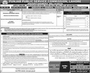 Provincial Management Service Jobs By PPSC - Advertisement No 14/2019