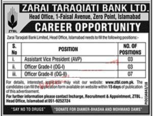 ZTBL Officer Grade Jobs 2019 - Zarai Tariqiati Bank Jobs