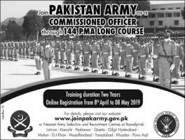 Join Pakistan Army As A Commissioned Officer Through 144 PMA Long Course
