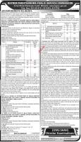 KPPSC - KHYBER PAKHTUNKHWA PUBLIC SERVICE COMMISSION JOBS 2019 - ADVERTISEMENT NO. 06/2019­­­­.