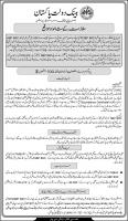 Young Professionals Induction Program (YPIP) - State Bank Of Pakistan Jobs And Internships