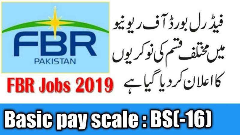 Revenue Board Jobs May 2019