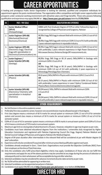 PAEC Latest Jobs May 2019 - Pakistan Atomic Energy Commission 2019 Application Form - Online Apply