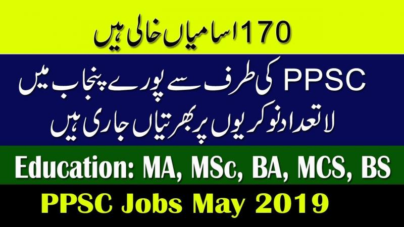 Jobs In Punjab Public Service Commission - Advertisement No 15/2019