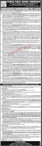 NEW FPSC Jobs -  Federal Public Service Commission - Advertisement No. 5/2019