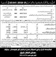 FC Jobs 2019 - Frontier Corps Jobs May 2019