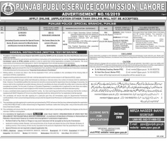 Jobs In Punjab Police Special Branch, Punjab