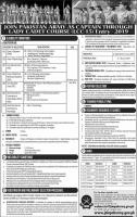 Join Pakistan army As A Lady Cadet 2019 - Vacancies For Female In Pak army