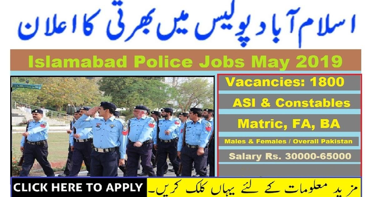 4000+ Jobs in Pakistan Police By Federal Government Through NTS