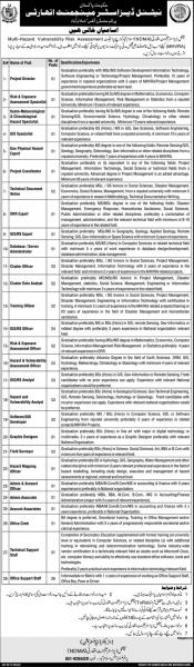 Jobs In National Disaster Management Authority NDMA JUne 2019