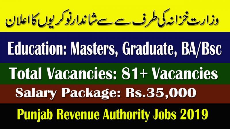 Jobs In Punjab Revenue Authority