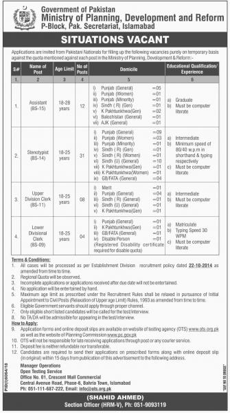 OTS Jobs In Ministry Of Planning Development and Reform