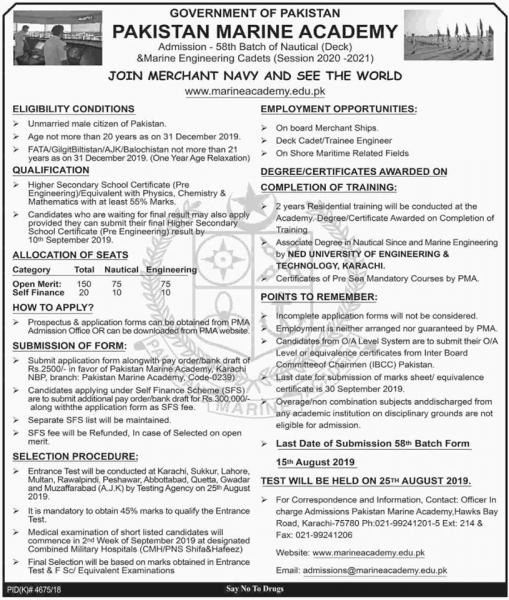 Pakistan Marine Academy Jobs 2019 - Join Merchant Navy