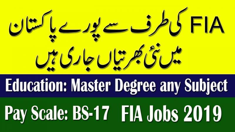 FPSC Jobs Advertisement No. 6/2019 - Federal Public Service Commission Jobs Pakistan