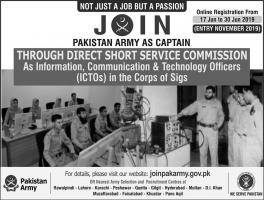 Join Pakistan army As Information, Communication And Technology Officers