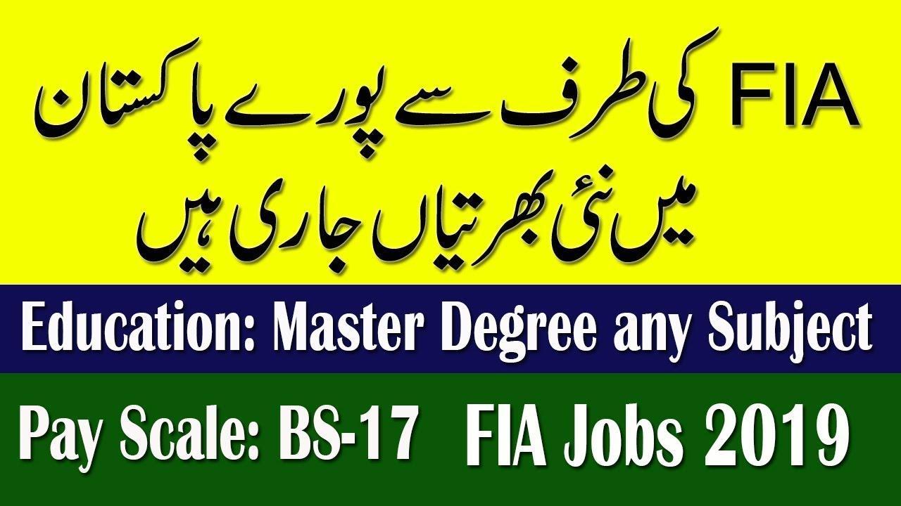FPSC Jobs Advertisement No  6/2019 - Federal Public Service