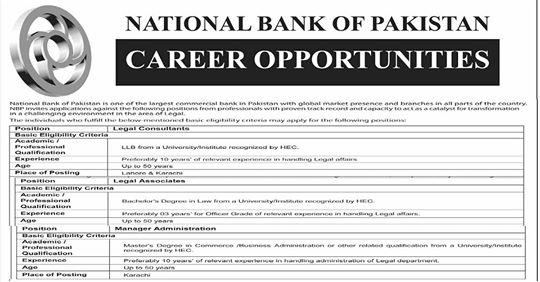 Jobs In National Bank Of Pakistan - NBP Jobs 2019