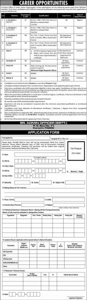 PO Box No 71 Public Sector Organization Jobs