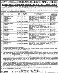 Advertisement For Recruitment Of Educators July 2019 (On Contract Basis)