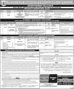 Services And General Administration Department Jobs 2019 July