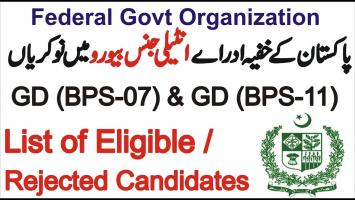 List of Eligible / Rejected Candidates For Intelligence Bureau Jobs 2019 In Pakistan