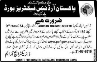 Pakistan Ordnance Factories Jobs 2019 - www.pof.gov.pk Artisan Training Scheme 2019