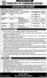 Ministry of Communications Jobs 2019