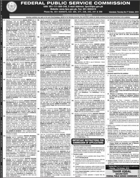 FPSC Jobs October 2019 - Federal Public Service Commission Jobs