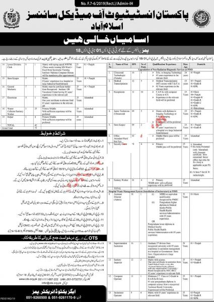 PIMS Jobs October 2019 - Jobs  In Pakistan Institute Of Medical Scienes Islamabad