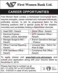 First Women Bank Limited Jobs October 2019