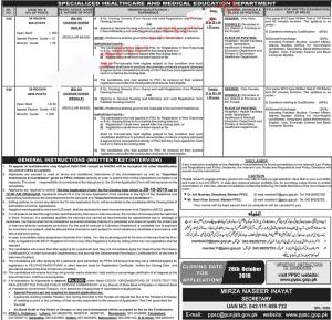Jobs In Specialized Healthcare & Medical Education Department October 2019