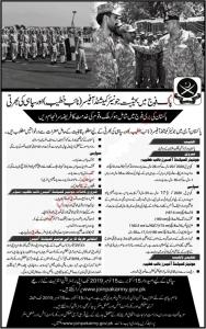 Join Pakistan Army October 2019 - Pak Army Jobs Advertisement & Application Form
