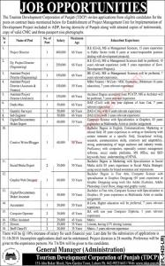 Tourism Development Corporation Jobs October 2019