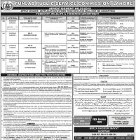 Jobs In Forestry,Wildlife & Fisheries Department