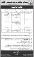 PPSC Jobs October 2019 - Punjab Public Service Commission Jobs