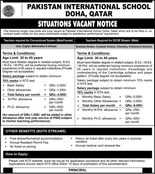 NTS Jobs  - Pakistan International School Doha Qatar - Online Apply